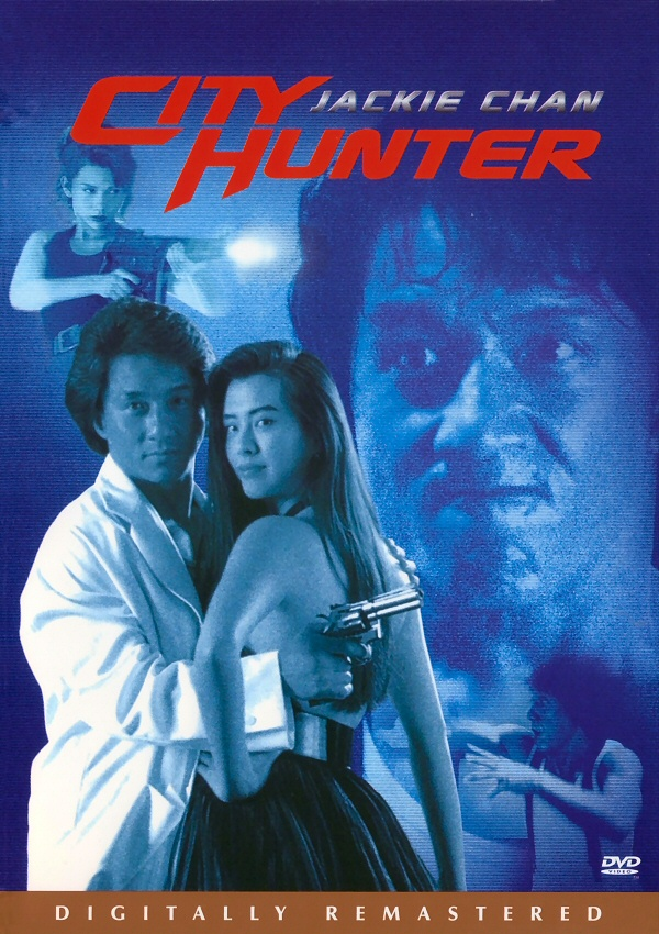 City Hunter Jackie Chan (1992) | Musings From Us