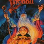 The-Hobbit-TV-1977-DVD-Cover