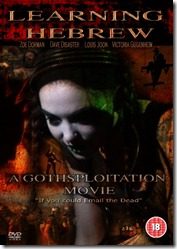 Learning Hebrew A Gothsploitation Movie DVD cover
