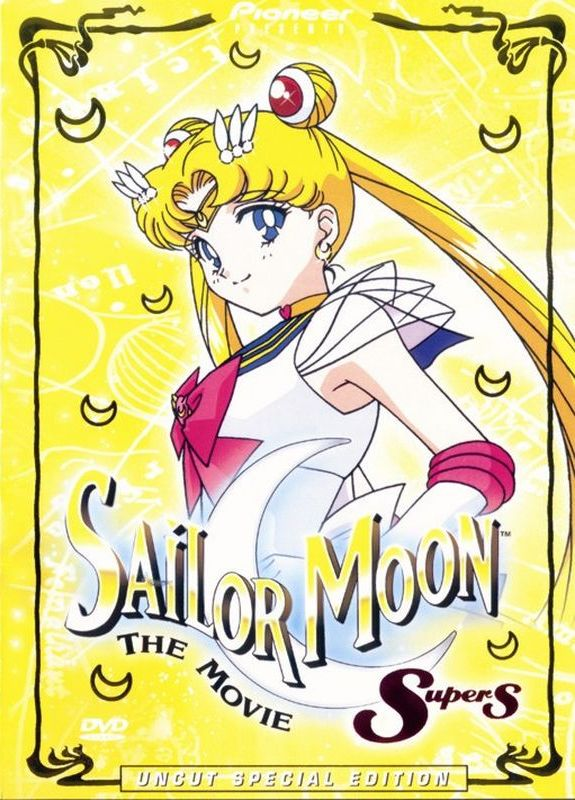 Sailor-Moon-Super-S-The-Movie-DVD-Cover