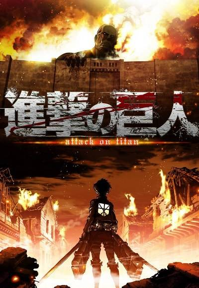 244585-attack-on-titan-attack-on-titan-cover-art