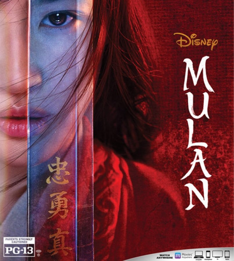 Mulan HD Cover